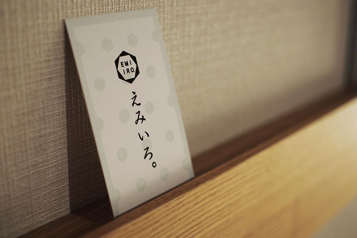 奈良 もちいどの 革製品 手仕事 雑貨店