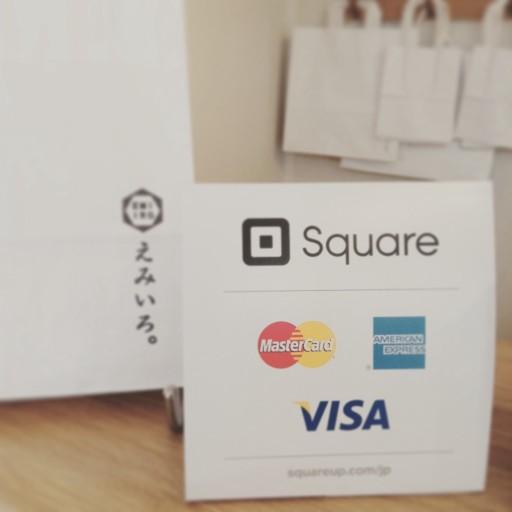 クレジットカード決済スクエア